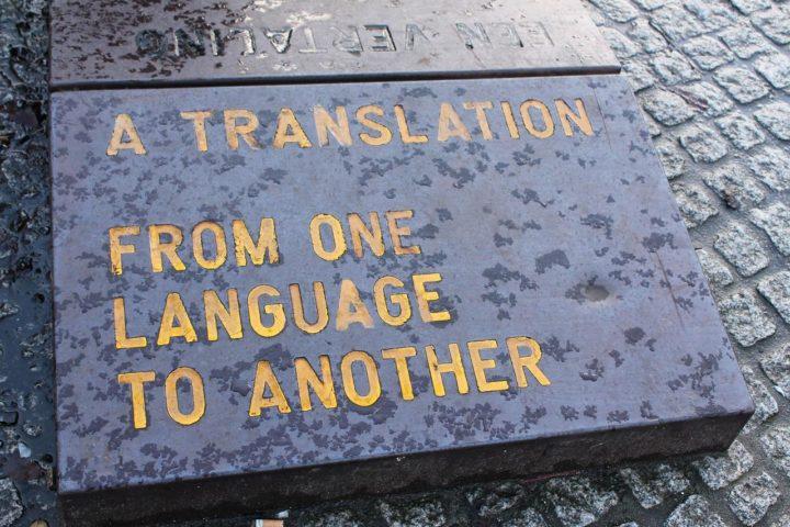 Czy tłumacz przysięgły to wciąż pożądany zawód?